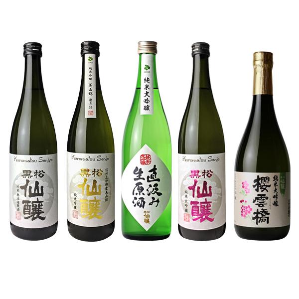 黒松仙醸 年末限定お得セット(商品包装不可)+酒かす付