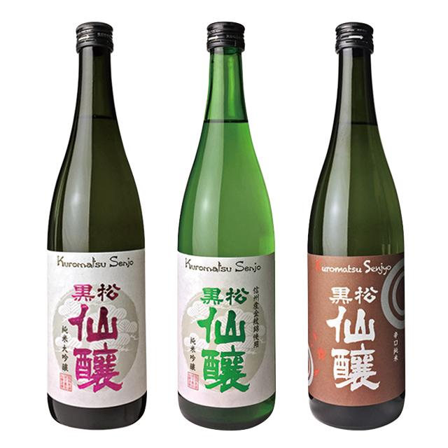 ひとごこち・金紋錦・美山錦(辛口純米) 飲み比べ 720ml×3本セット 家呑み 宅飲み【送料込】
