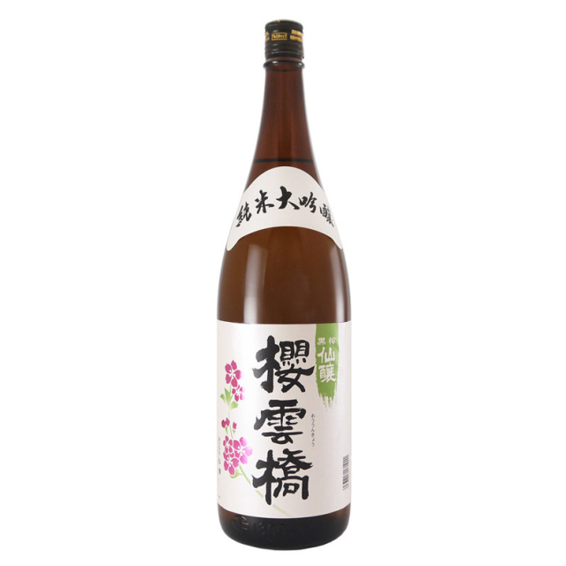 桜雲橋1800ml瓶