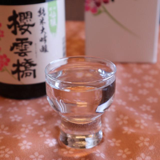 桜雲橋イメージ1