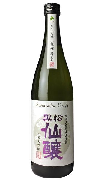 純米大吟醸 山恵錦 磨き40 黒松仙醸