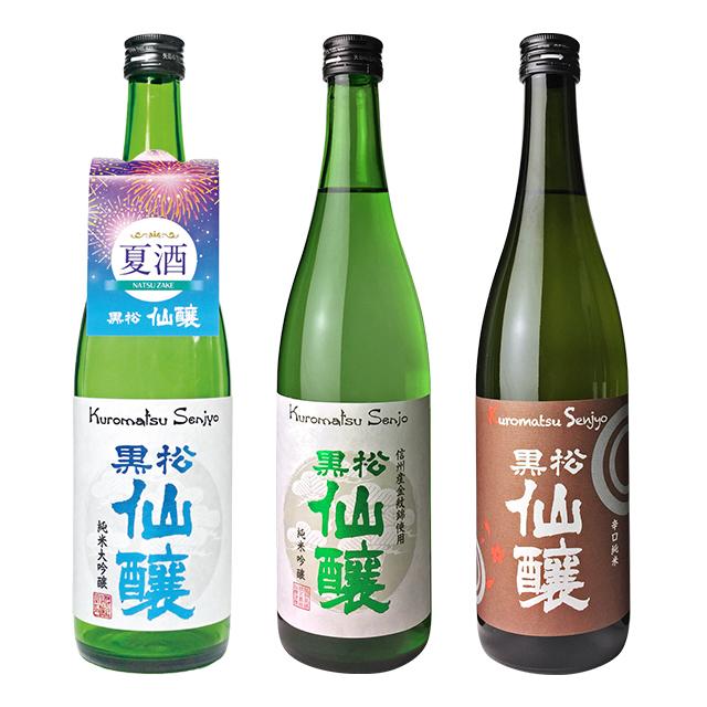 黒松仙醸 純米大吟醸 夏酒 720ml+2本【日本酒】【お盆】
