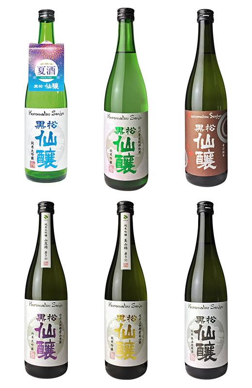 黒松仙醸 純米大吟醸 夏酒 720ml+5本【日本酒】