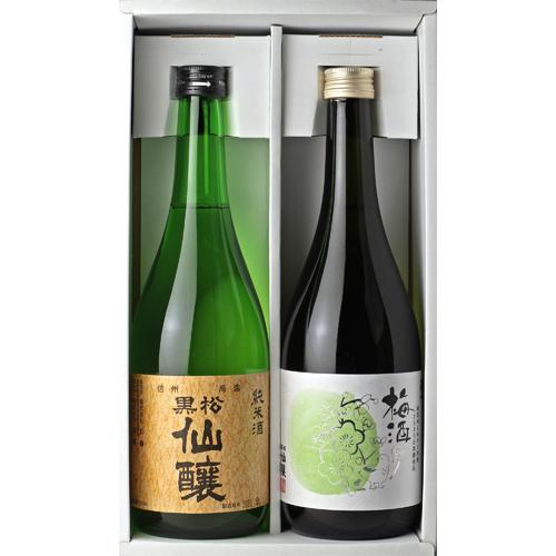 仙醸 純米・梅酒セット 各720mlの2本セット|ギフトセット