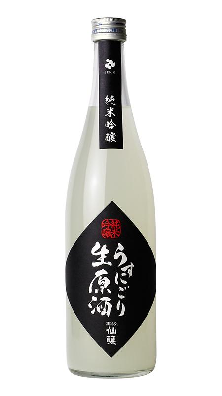 黒松仙醸 純米吟醸 うすにごり 生原酒 720ml【3月上旬出荷開始】【日本酒】