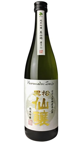 純米吟醸 美山錦 磨き55 黒松仙醸【日本酒】