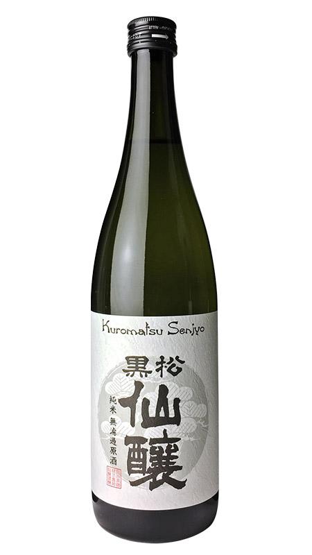黒松仙醸 純米無濾過原酒 720ml【日本酒】