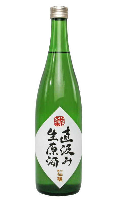 黒松仙醸 純大吟 直汲み生原酒 720ml