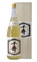 秘蔵古酒1800一式