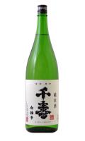 千寿 純米酒 1800