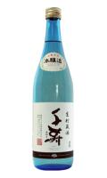 生貯蔵酒 720ml