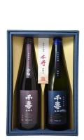 千寿 特純・酒米味比べセット SYH30