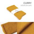 #roy_ec_olivia_curry