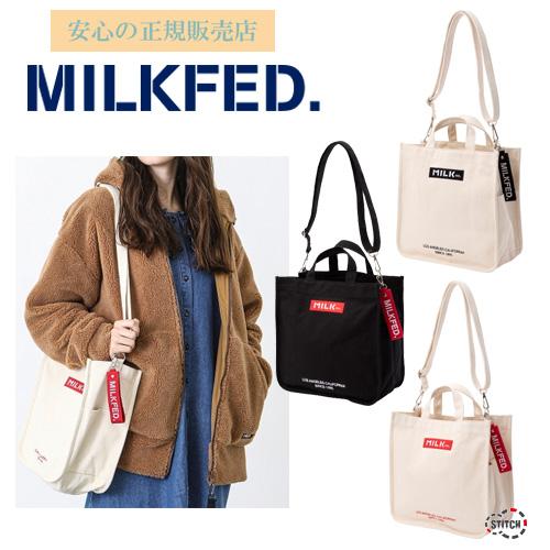 MILKFED ネットショッピング バッグ 店舗