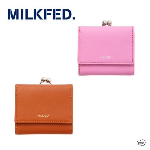 ミルク フェド 財布 コンパクト 3つ折り ロング 通販 取扱店舗