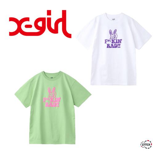 XGIRL エックスガール 店舗 通販 ネットショップ