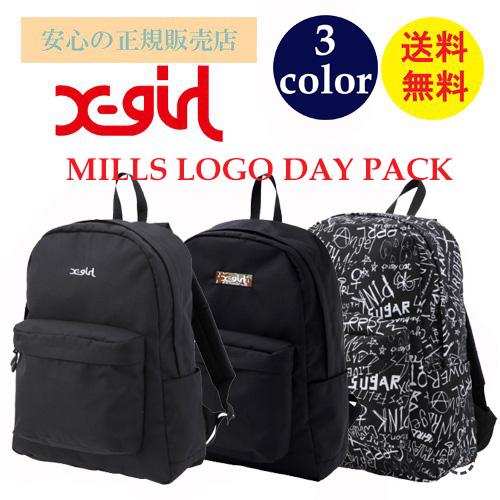 X-girl エックスガール MILLS LOGO DAYPACK 105205053002 ミルズロゴデイパック  リュック XGIRL 正規販売店