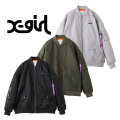 X-girl(エックスガール)LOOSE MA-1 05174506 エムエーワン レディース XGIRL 【正規取扱店】