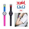 【予約商品】【X-girl(エックスガール)×Q&Q 】BOX LOGO Smile Solar DIVER WATCH 05181028 5月上旬発売予定 腕時計  レディース
