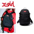 X-girl エックスガール MINI ADVENTURE BACKPACK 05181085 バックパック レインカバー付 レジャー 旅行 フェス 機能満載