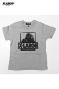 x-large kids