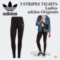 アディダス 通販 靴 レギンス メンズ レディース