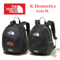THE NORTH FACE ザ ノース フェイス K Homeslice NMJ72005 ホームスライス 子供用 8L 正規取扱店