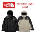 【セール】 THE NORTH FACE ザ ノース フェイス Mountain Light Jacket NP11834 マウンテンライトジャケット ゴアテックス ウォータープルーフ メンズ 正規取扱店