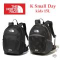 THE NORTH FACE ザ ノース フェイス K Small Day  NMJ72004 スモールデイ キッズ 子供用 15L リュック 正規取扱店