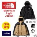 THE NORTH FACE ザ ノース フェイス Mountain Light Jacket NPW61831 マウンテンライトジャケット ゴアテックス ウォータープルーフ レディース 正規取扱店