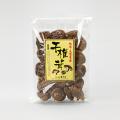 熊本・人吉名産 干椎茸 110グラム