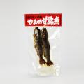 まぼろしの魚 やまめの甘露煮 2尾