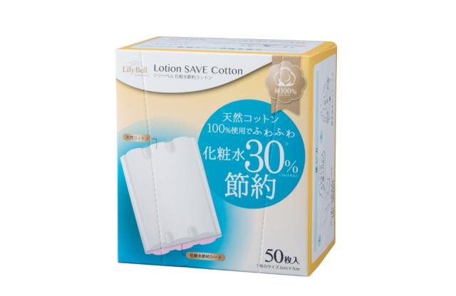 LilyBell Lotin SAVE Cotton/リリーベル化粧水節約コットン