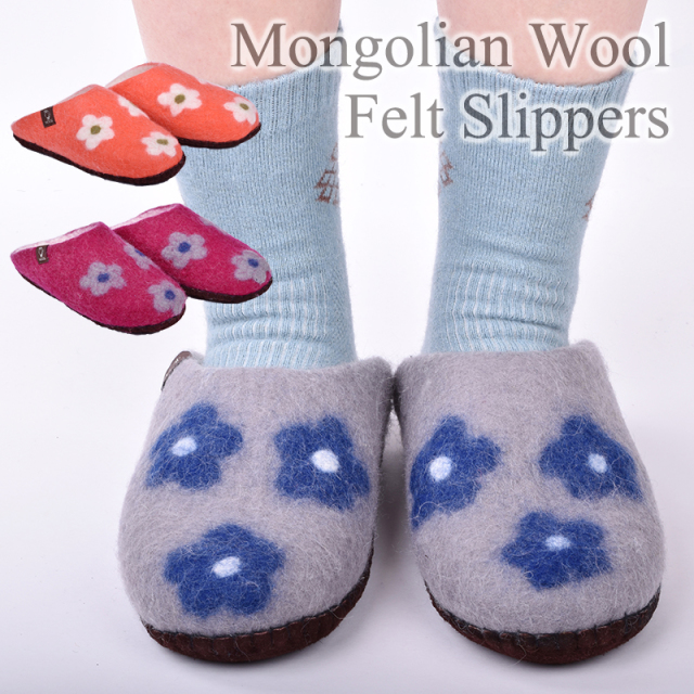 NOOS 羊毛フェルトスリッパ 【花柄】 モンゴル国産 天然ウール 100% メンズ レディース ハンドメイド