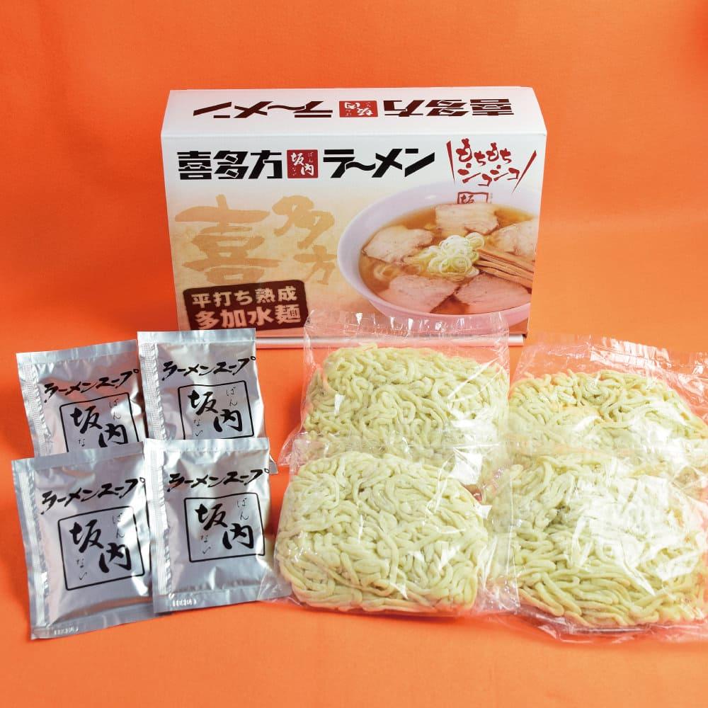 【日本三大ラーメン】 喜多方ラーメン| 4食(生麺とスープ) |
