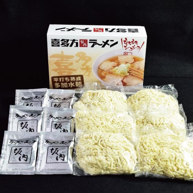 【日本三大ラーメン】 喜多方ラーメン  6食(生麺とスープ)  