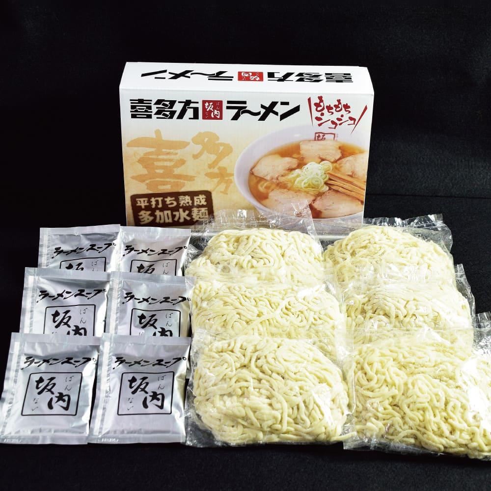 【日本三大ラーメン】 喜多方ラーメン6食セット