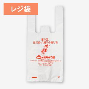 レジ袋[商品番号:1400]