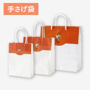 手さげ袋[商品番号:1401]