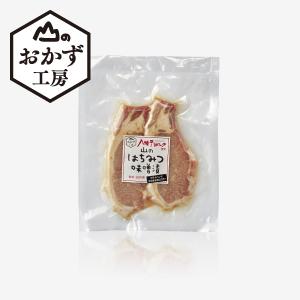 八幡平ポーク使用 山のはちみつ味噌漬 [商品番号:1705]
