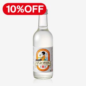 ニテコはちみつサイダー(300ml) [商品番号:1975]
