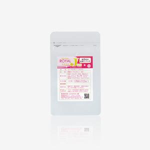 ローヤルゼリー粒(20粒)【お試しサイズ】 [商品番号:726]