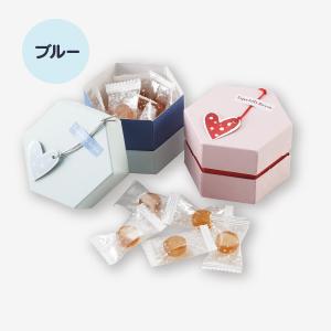 キャンディ ミニボックス〈ブルー〉※25箱以上から承ります [商品番号:1197]