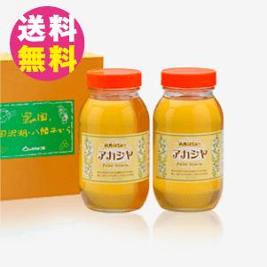 アカシヤ蜂蜜2本セット 大〈送料無料〉 [商品番号:1233]
