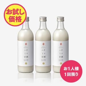 ハチミツ甘酒3本セット 500ml [商品番号:1356]