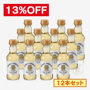 はちみつのお酢 12本セット[商品番号:1372]