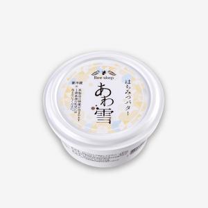 はちみつバター(130g) [商品番号:1396]