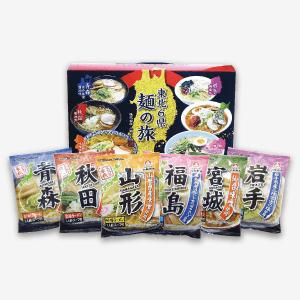 東北6県麺の旅[商品番号:1413]