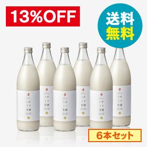 ハチミツ甘酒(900ml×6)【送料無料】[商品番号:1808]