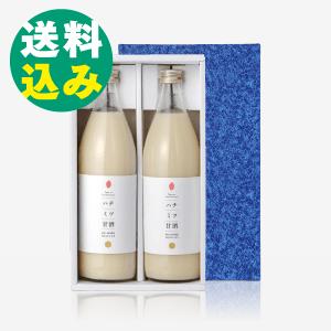 ハチミツ甘酒2本セット 大〈送料無料〉 [商品番号:1817]